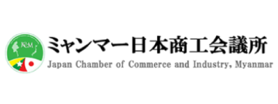 Japan Chamber of Commerce and Industry, Myanmar